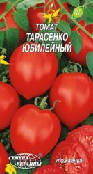 Семена томата Тарасенко Юбилейный 0,2г