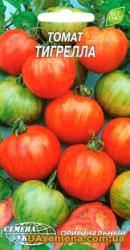 Семена помидоров Тигрелла 0,2г