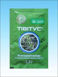 Тивитус 2,5г + Тандем 10мл