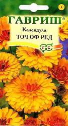 Календула Точ оф Ред