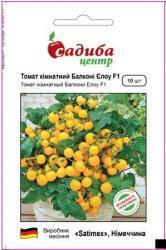 Семена томата комнатного Балкони Елоу  F1 10шт