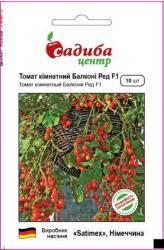 Семена томата комнатного Балкони Ред  F1 10шт