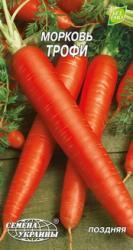 Семена моркови Трофи 2г