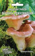 Семена мицелий грибов Вешенка рожковидная 5шт