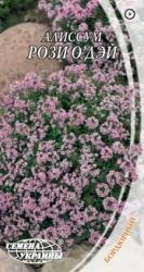 Семена Алиссума Рози О'дэй  (0,3г)