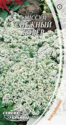 Семена Алиссума Снежный Ковер (0,2г)