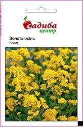 Семена Алиссум Золотая Осень 0,2г