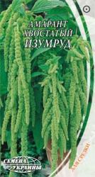 Семена Амаранта хвостатого Изумруд (0,3г)