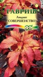 Семена Амаранта Совершенство (0,1г)