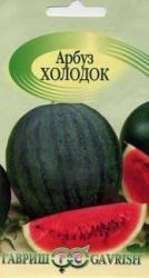 Семена арбуза Холодок 1г