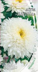 Семена Астры Принцесса Карина (0,3г)