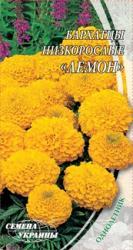 Семена Бархатцев низкорослых Лемон (0,3г)