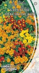 Семена Бархатцев мексиканских смесь 0,1г