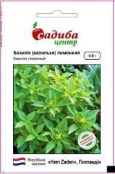 Семена базилика лимонного 0,5г