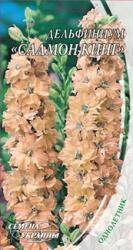 Семена Дельфиниума Салмон Кинг (0,3г)