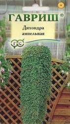 Семена Дихондры ампельной (0,1г)