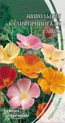 Семена Эшшольции Калифорнийской смесь (0,5г)