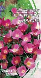 Семена Эшшольции Пурпурное сияние 0,3г