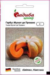 Семена тыквы Мускат де Прованс 2г