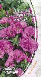 Семена Годеции крупноцветковой Кэтли (0,3г)
