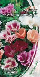 Семена Годеции крупноцветковой смесь (0,3г)