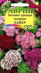 Семена Гвоздика Турецкая Байер 0,2г