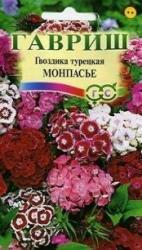 Семена Гвоздика Турецкая Монпасье 0,2г