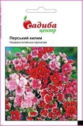 Семена Гвоздики китайской карликовой Персидский ковер (0,1г)