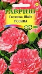 Семена Гвоздики Шабо Розина (0,1г)