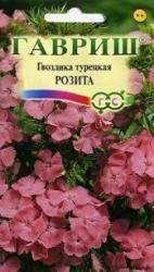 Семена Гвоздика Турецкая Розита 0,2г