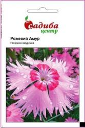 Семена Гвоздика Розовый Амур 0,1г