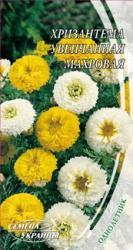 Семена Хризантемы увенченной махровой (0,5г)