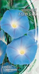 Семена Ипомеи голубой (1г)