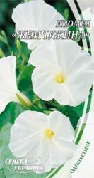 Семена Ипомеи Жемчужина (1г)