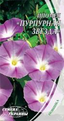 Семена Ипомеи Пурпурная звезда (1г)