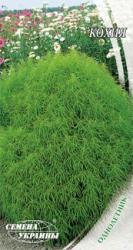 Семена Кохии Летний кипарис (0,5г)