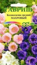 Семена Колокольчиков махровых (0,1г)