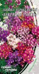 Семена Льнянки мароканской Букетная смесь 0,3г