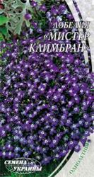 Семена Лобелии Мистер Климбран (0,1г)