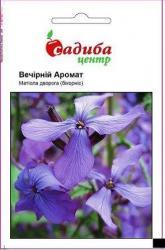 Семена Матиолы Вечерний аромат (0,2г)