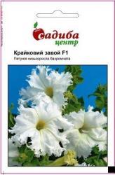 Семена Петунии низкорослой Крайковый завой F1 (10шт)