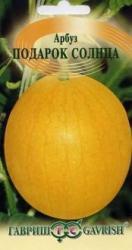 Семена арбуза Подарок солнца 5шт