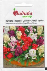 Семена Матиолы Сахар и специи (0,05г)