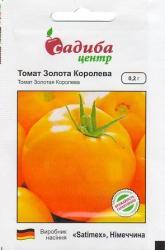 Семена томата Золотая королева 0,2г