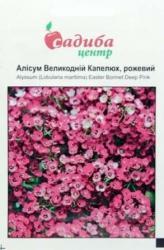Семена Алиссума Пасхальная шляпа розовый (0,1г)