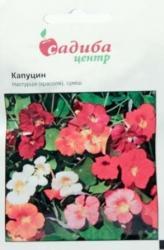 Семена Настурции Капуцин смесь (2г)