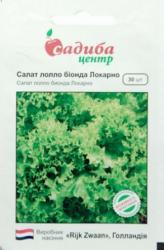 Семена салата Локарно 30шт