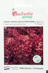 Семена салата Констанц 30шт