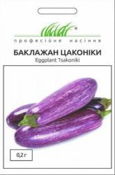 Семена баклажана Цаконики 0,2г