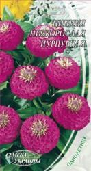 Семена Циннии низкорослой пурпурной (0,5г)